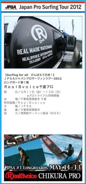 20120511_090207.JPG