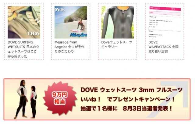 20120712_151107.JPG