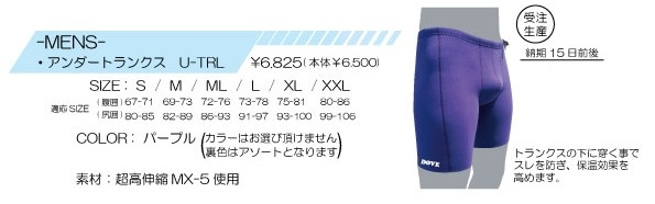 20130518-155830.jpg