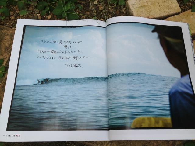 20130726-191050.jpg