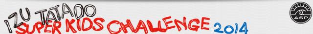 スクリーンショット 2014-04-27 7.20.57