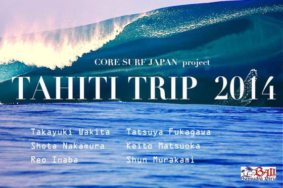 TAHITI TRIP5-thumb-560x372-23568