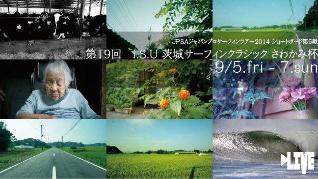 スクリーンショット 2014-09-03 7.22.29