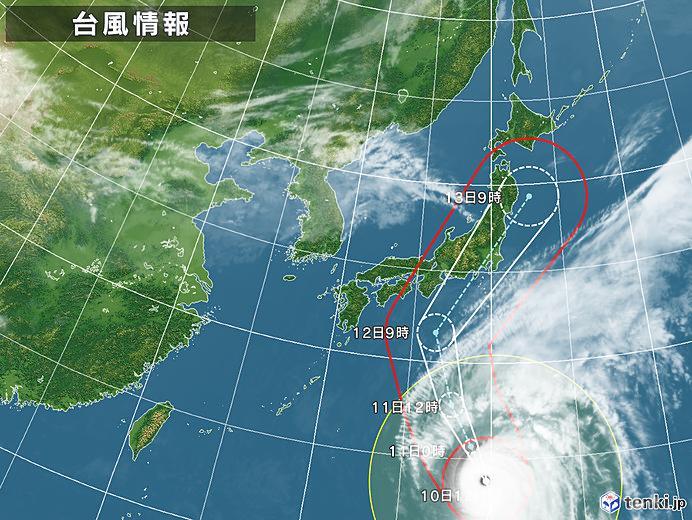 台風 情報 現在 の 位置